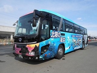Northern Iwate Transportation Inc.  Bus