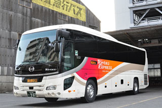 TOHOKU KYUKO BUS Co.,Ltd Bus