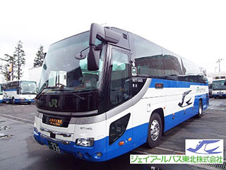 JR Bus Tohoku Co., Ltd.