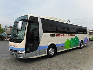 Kanto Transportation Inc. Bus