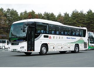 Fuji Express Co., Ltd.