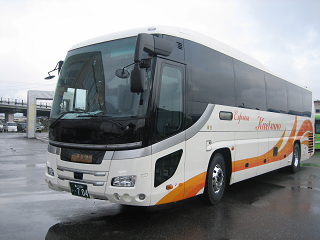 Kaetsunou Bus Co., Ltd.