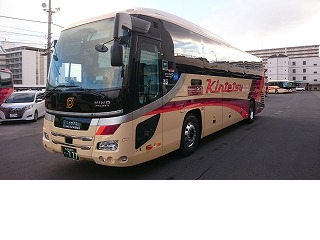 Meihankintetsu Bus Co.,Ltd Bus